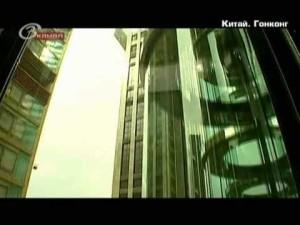 Китай. Гонконг . Информация для туристов