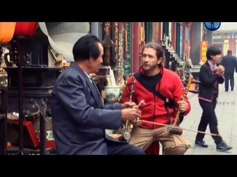 Китай. Пекин — другой и тот же самый — Путешествия с Андреем Понкратовым