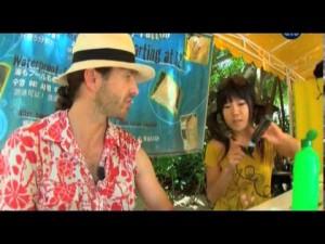 Марианские острова. В поисках развлечений — Путешествия с Андреем Понкратовым