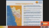 Пляжи Северного Гоа — руководство по отдыху в Индии