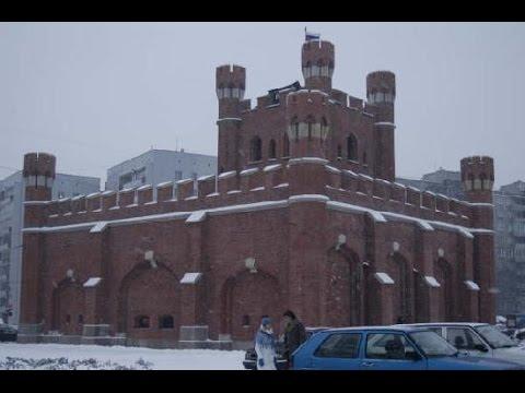 Россия. Калининград, Рагнит. Вокруг света