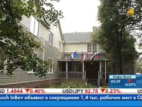 Россия, Переславль-Залесский. Отдых в России