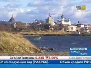 Россия, Соловецкие острова. Отдых в России