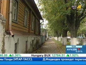 Россия, Суздаль (Russia, Suzdal). Отдых в России