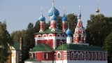 Россия. Углич. Вокруг света