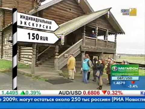 Россия, Валаам (Russia, Valaam). Отдых в России