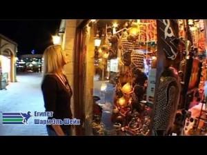 Что можно посетить в Шарм Эль Шейхе