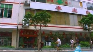 Акита, Япония. Чэнду, Китай. Экзотика городов Азии
