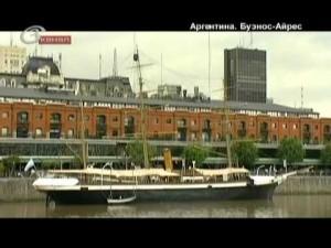 Аргентина. Буэнос-Айрес . Информация для туристов