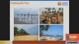 Пляжи Южного Гоа — отдых в Индии, туры на Гоа