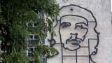 Проклятие Че Гевары. Боливия. Мир Наизнанку