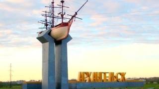 Россия. Архангельск. Вокруг света